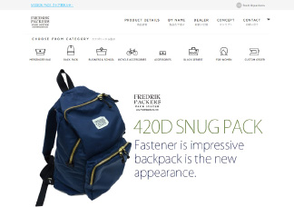 fredrik packers ウェブサイト